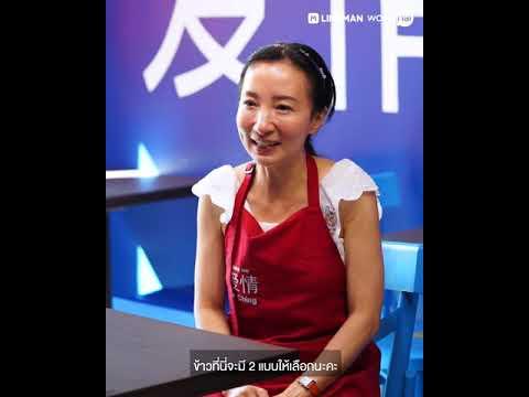 """[AD] เคยมั้ย? เจอกับปัญหาเนื้อไก่ในข้าวมันไก่ที่ทั้งแห้ง เหนียว จนทำให้มื้ออาหารมารบกวนความสุขของคุณ🧐 . แต่ปัญหานี้กำลังจะหมดไป เพราะร้าน """"Ai Ching"""" ✨จะพาคุณสัมผัสรสชาติข้าวมันไก่รูปแบบใหม่คุณภาพเลอค่าไร้ผงชูรส แต่ราคา Local ที่เนื้อไก่ไม่เหมือนใคร แค่อยู่ในย่านพระนครก็ได้กินไก่ต้มวัตถุดิบชั้นดีได้ ด้วยเทคโนโลยีการต้มแบบพิเศษที่ทำให้เนื้อไก่ทุก ๆ ส่วนหนานุ่มเด้ง ชุ่มฉ่ำ หนังกรุบกรอบ แถมเจ้าของร้านยังใส่ใจในทุกองค์ประกอบของข้าวมันไก่ด้วยตัวเอง กับเมนูห้ามพลาด #ข้าวมันไก่ 😍 . อ่านรีวิวเพิ่มเติมที่ https://www.wongnai.com/restaurants/654627up 📌 พิกัด : 115/4 ถนนดินสอ กรุงเทพมหานคร (ร้านอยู่ติดร้านผัดไทไฟทะลุ) ☎️ โทร. : 063-591-9666"""