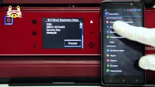 как настроить Wi-Fi Direct для мобильных устройств на базе Android