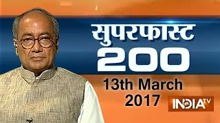 Superfast 200 | 13th March, 2017, 05:00 PM ( Part 1 ) - India TV