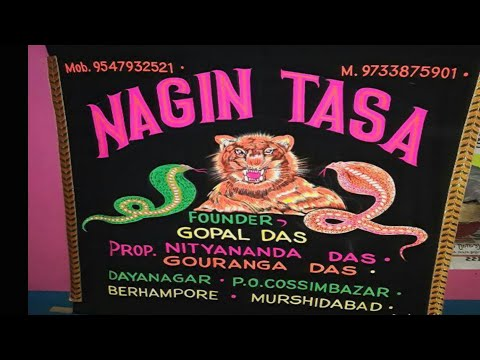 Nagin Tasa // Chapra, Nadia // ALL IN ONE