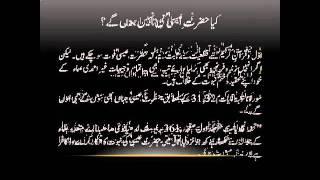 Re: Ahmadiyya Cult Missionaries Faith In Mirza Ghulam Qadiani - Urdu - Mullah Fitna Exposed