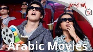 قناه افلام عربي اقوي الافلام بدون حذف