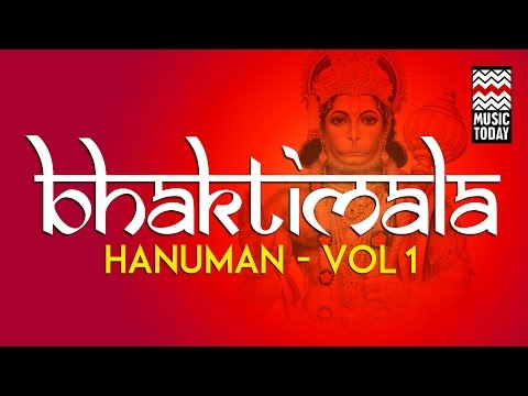 Bhaktimala Hanuman | Vol 1 | Audio Jukebox | Vocal | Devotional | Pandit Jasraj