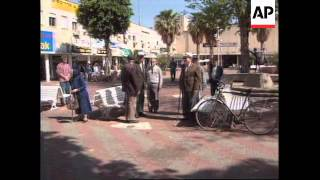 ISRAEL: NATIONAL DAY OF REMEMBRANCE FOR HOLOCAUST VICTIMS