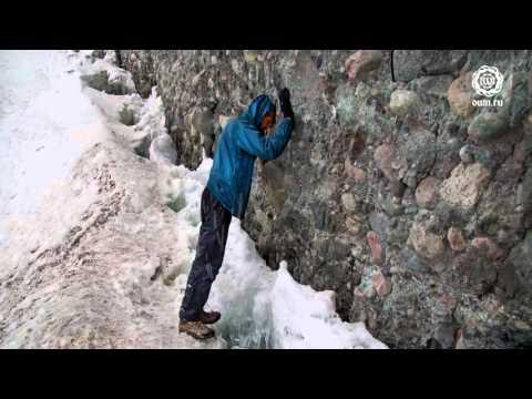Kora around Mount Kailash. Radial walk to the North Face. Andrey Verba