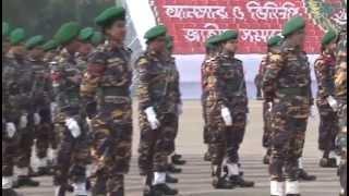 bangladesh ansar and vdp 35th national seminar anusthanik kuchkawaj part 2