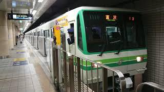 【仙台へ進出】仙台市営地下鉄1000N系 仙台駅発車