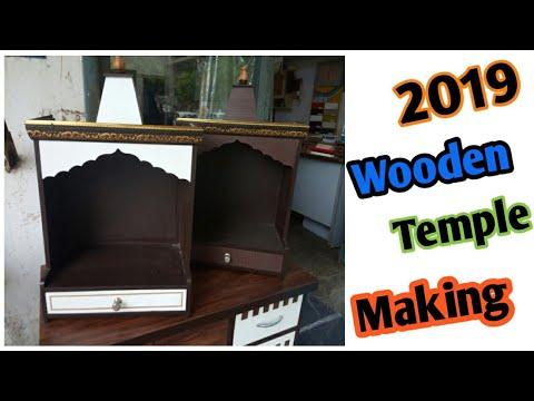 मंदिर कैसे बनाते है ? Small wooden temple design 2019 | Furniture Rayat || Temple making