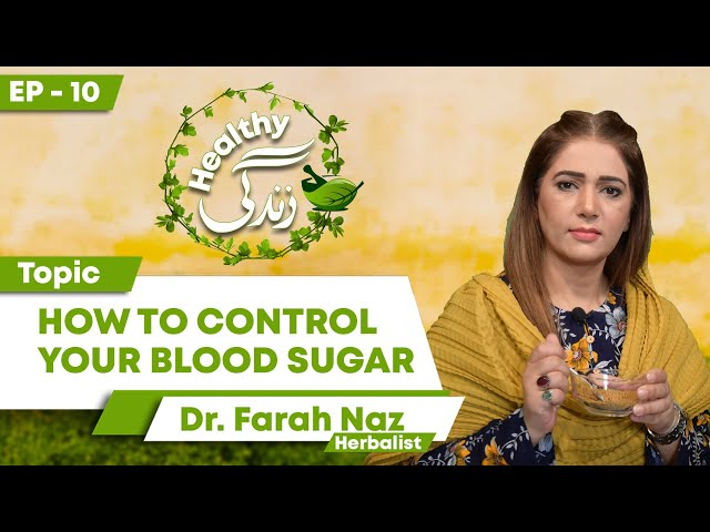 How to Control Your Blood Sugar ?