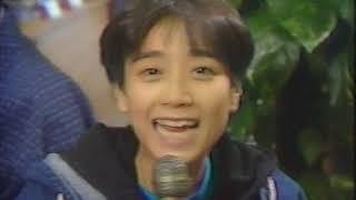 1994年 相原勇.