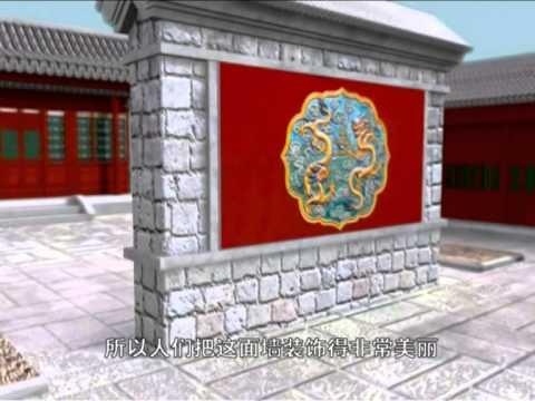 Thaiiptv : สวัสดีเมืองจีน :四合院 บ้านแบบซื่อเหอย่วน