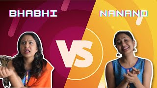 Daughter Vs Daughter-In-Law | Captain Nick