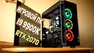 Какой компьютер у НостальжиПК ?