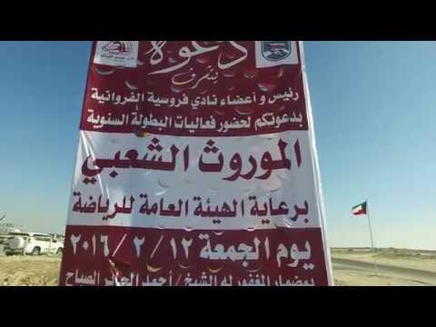 Kuwait  racing