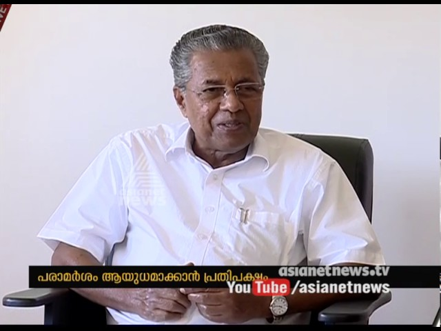 Pinarayi supports Vigilence Director Jacob Thomas