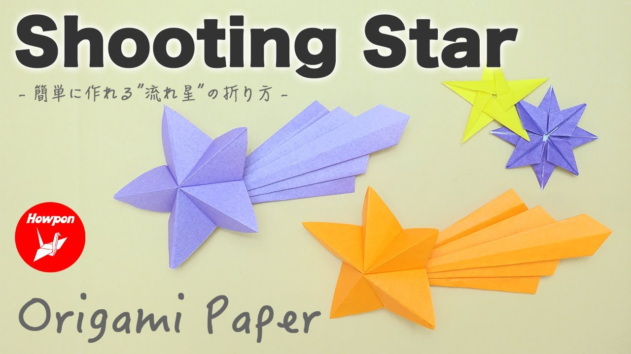 3D Paper Star Kirigami - Red Ted Art - Make crafting with kids ... | 720x1280