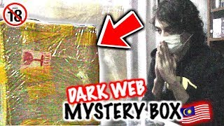 Video AKU BELI DARK WEB MYSTERY BOX! ($500) **DAH SAMPAI MALAYSIA!** FINALLY UNBOX! 100% REAL (WARNING) download MP3, 3GP, MP4, WEBM, AVI, FLV Oktober 2018
