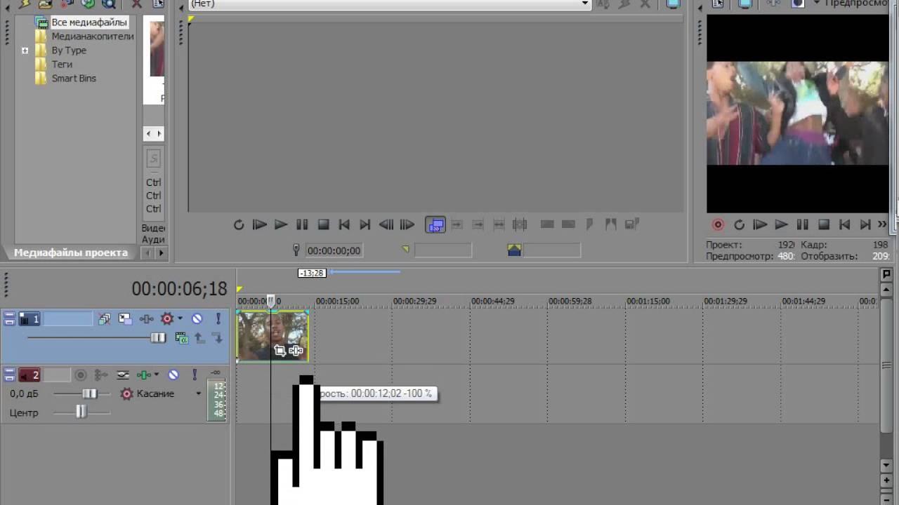 Как сделать видео медленнее фото 195