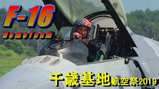 F-16 FightingFalcon acrobat flight Chitose Airshow in Jpane