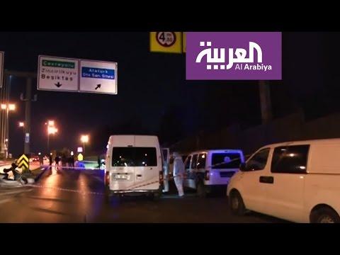مقتل كويتي, كان برفقة إيراني معارض اغتيل في تركيا  - نشر قبل 2 ساعة