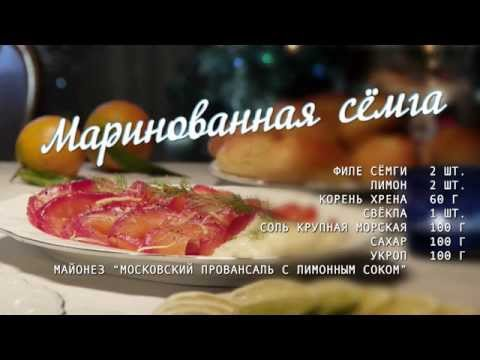Суп с семгой финляндия