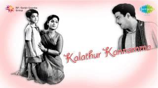 Kalathur Kannamma | Aadatha Manamum song