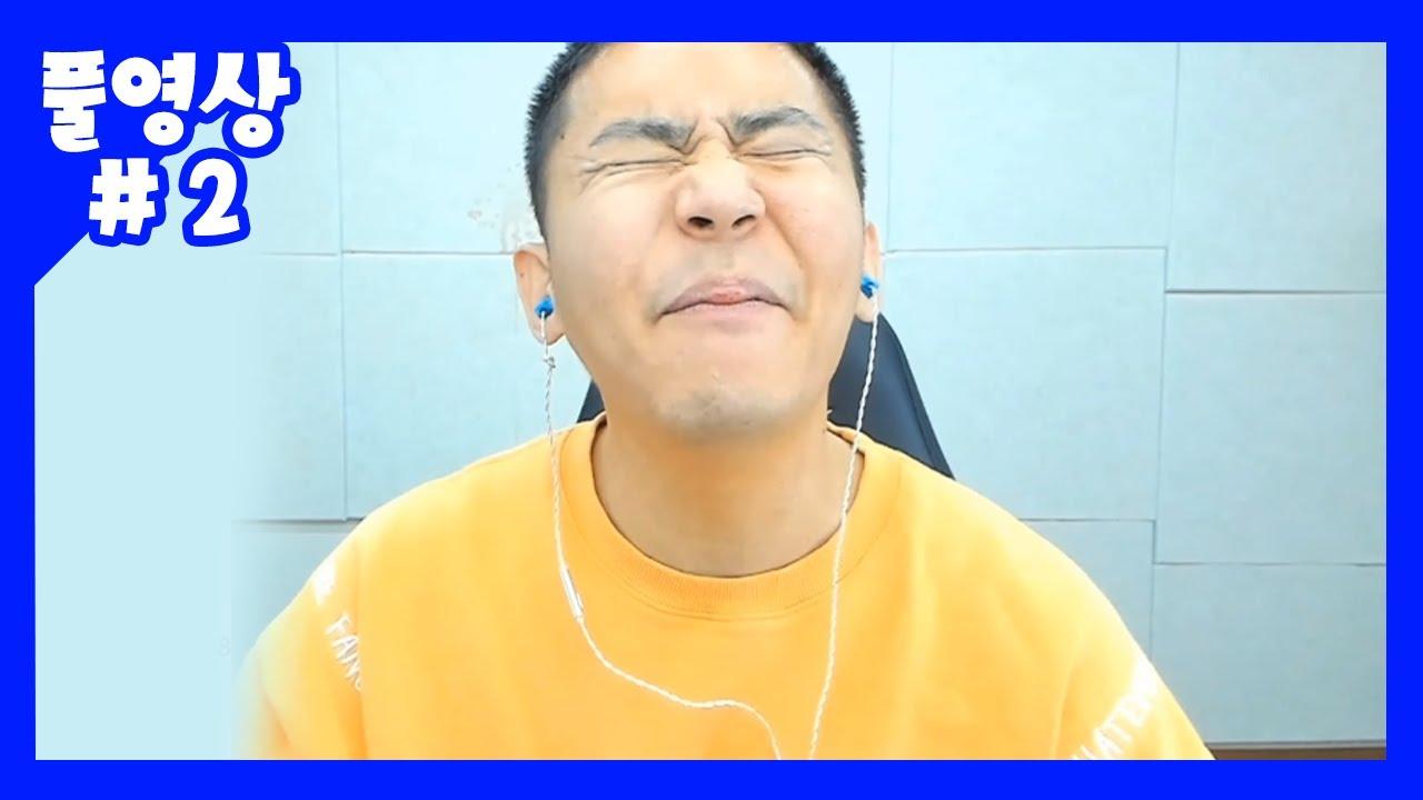 철구팀과 만날 결승상대는 누구? 염보성팀vs강은호팀 롤멸망전4강 (21.10.13-2)