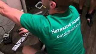 Нарезаем металлический профиль натяжного потолка.(Как нарезать металлический профиль натяжного потолка перед установкой. Фото примеры натяжных потолков..., 2016-03-19T09:00:51.000Z)