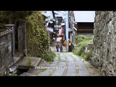 Trailer do filme O Desejo da Minha Alma