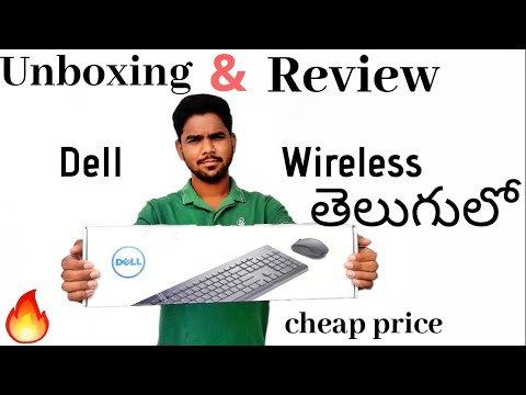 తెలుగులో | Dell Wireless Keyboard Mouse 🔥🔥Unboxing & Full Review  | At Cheap Price