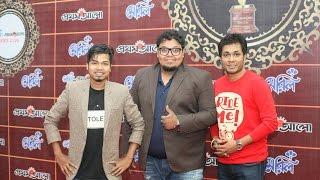 Meril Prothom Alo Award 2016 || মীরাক্কেল'খ্যাত সজল, জামিল ও শাওনের পুরস্কারের 'কপি'!