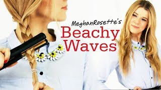 Easy Beach Waves with MeghanRosette #17Daily