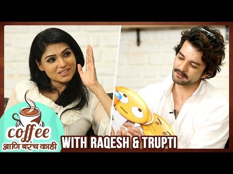 Coffee आणि बरंच काही With Raqesh Bapat And Trupti Toradmal | Episode 04 | Rajshri Marathi