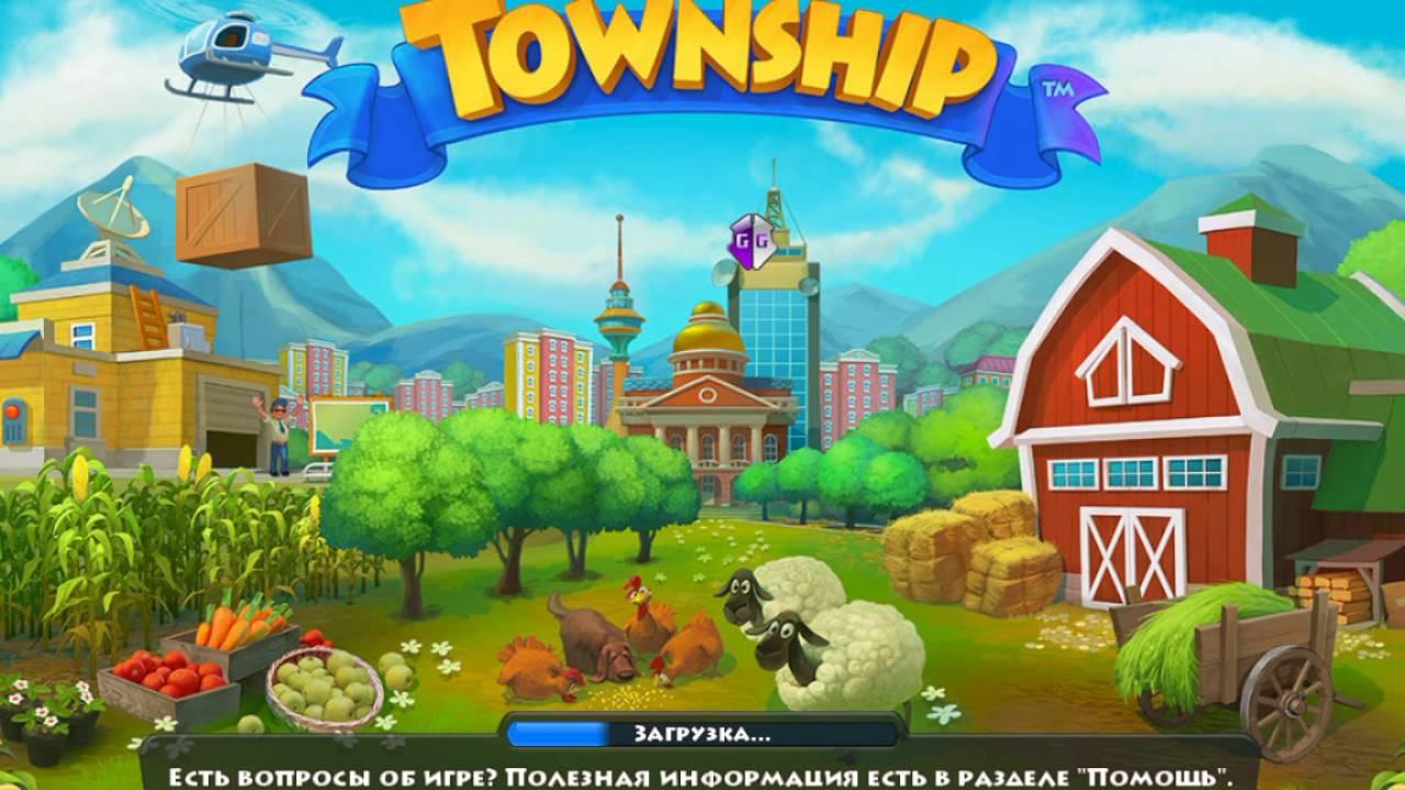 Скачать Township Мод: много денег на андроид
