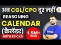 5:00 PM - SSC CGL/CPO 2018   Reasoning by Deepak Sir   Calendar
