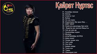 tOp sOnGs oF KaYrAt nUrTaS ЛуЧшИе пЕсНи кАйРаТ НуРтАс 2019