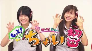 2017/09/23 RSK山陽放送(岡山・香川) ユタンポ.