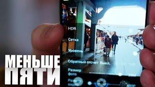 видео Что такое HDR в камере, как делается фотография HDR