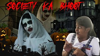 SOCIETY KA BHOOT l सोसायटी का भूत l Horror Stories l Halloween 2020 l Ayu And Anu Twin Sisters