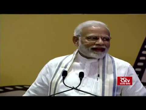 PM Modi's Address | Inauguration of National Museum of Indian Cinema in Mumbai