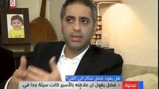 لقاء عودة الفنان فضل شاكر بعد صراع مابين التوبه ومواقفه السياسيه
