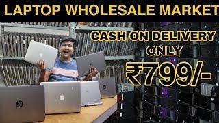 Starting From ₹799 | Wholesale Laptop Market | Cheapest Laptop Market | Prateek Kumar |hp,dell,apple