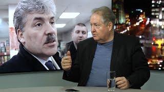 Кремль напуган Грудининым