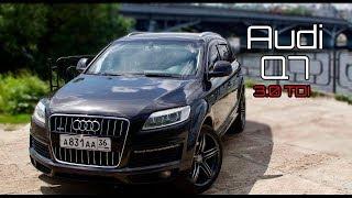 Luxury Для Бедных  | Audi Q7