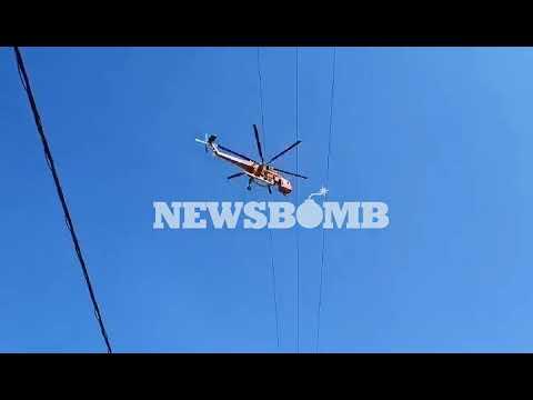 newsbomb.gr: Σε ύφεση η φωτιά στο Λουτράκι