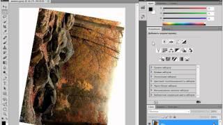 Трансформация изображения в Adobe PhotoShop CS5 (17/51)