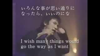 ブルーハーツ〝少年の詩 Song of Boys〟(作詞作曲)甲本ヒロト、(Words...