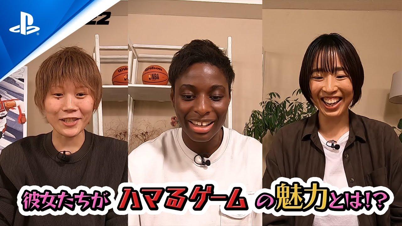 【第1回】『NBA 2K22』特別企画「見ているヤツほど楽しめる。さぁ、ゲームを始めよう。」シリーズ ~自分の顔がゲームに登場篇~
