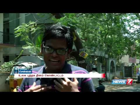 World book day : Special story about a man who loves books | News7 Tamil