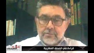 عمار خبابة: هناك قطيعة حقيقية ين الشعب والسلطة